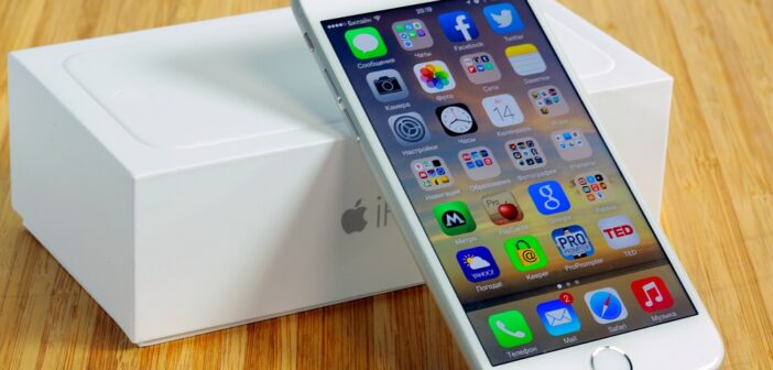 The six-year-old iPhone 6S will get iOS 15, and that rules