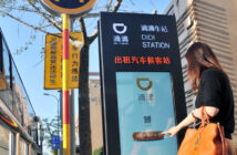 Didi suspends plans for UK and Europe launch