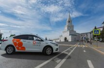 DiDi dethrones Uber and other ride apps with cheaper prices in South Africa
